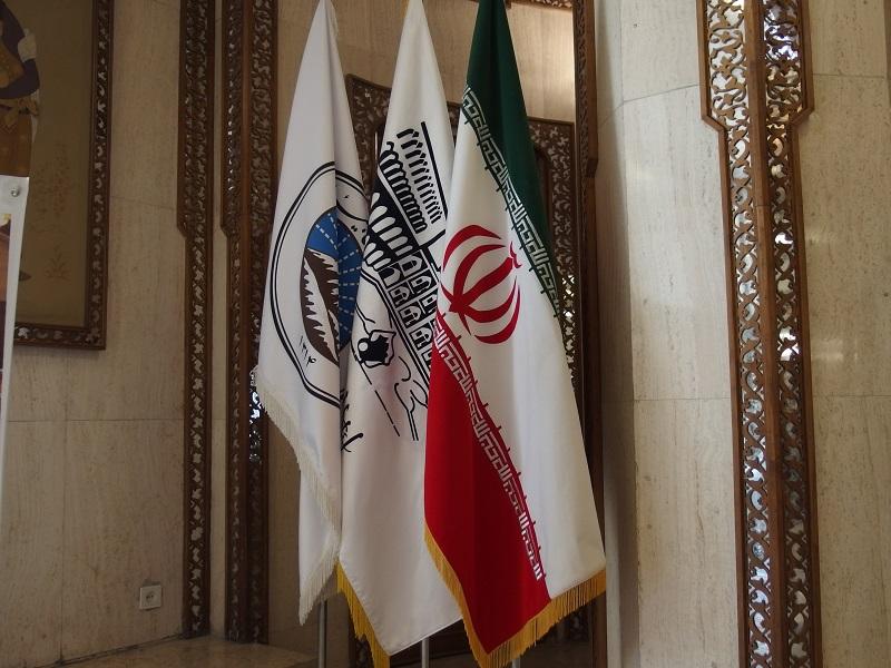 イラン研修